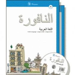 an-nafura-a1-pack-libro-del-alumno-libro-de-ejercicios-1-cd-audio