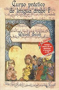 Curso práctico de lengua árabei
